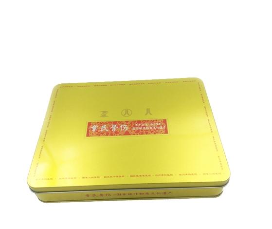 医药用品铁盒